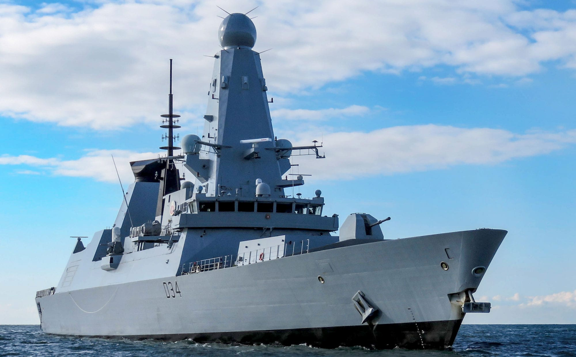Type 45 Destroyer - Mk.8 naval gun